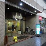 Photo of Hotel Alpha 1 Marugame