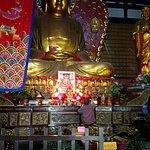 Будда внутри харама
