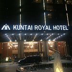 Photo of Kuntai Royal Hotel
