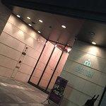 Foto de Hotel Mid In Meguro-Ekimae