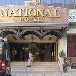 Фотография National Hotel Jerusalem