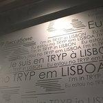Tryp Lisboa Aeroporto Foto