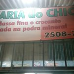 Photo of Pizzaria Do Chico