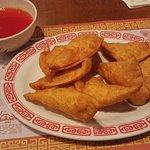 Fried Crab Wontons