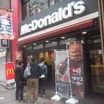 Photo of McDonald's Hon-Atsugi