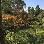 Foto de Gontaro Kinkakuji