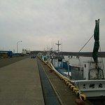 Otsu Fishing Port