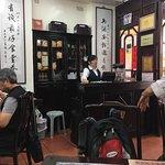 Photo of Wong Chi Kei (Macau Old Shop)