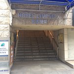 Photo of Hotel Livemax Nagoyasakae