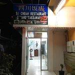 Si Chuan Restaurant & Takeaway