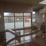 Photo de Hotel Greenpark Shintotsukawa