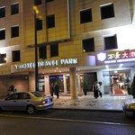 Foto de Hotel Travel Park
