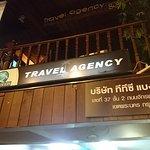 Foto van BTC Lametayel Bangkok Restaurant