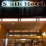 Photo of Smile Hotel Hakodate