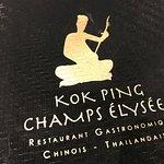 Photo of Kok Ping