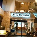 Sail Inn Miyakojima