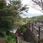 صورة فوتوغرافية لـ Motosukan