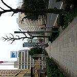 Nagoya Kanko Hotel Foto