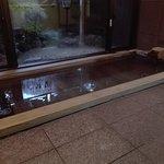 Photo of Shoji Mount Hotel