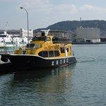 Sasebo Naval Port Cruise
