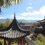 Mufu Palace Foto