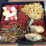 Beef Bento Box with Noodle
