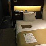 Photo de Hotel Sunroute Chiba