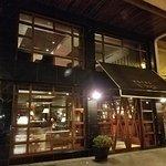 Foto di U232 Hotel