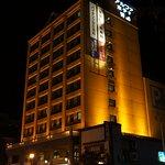 Photo of Alpha Hotel Aomori