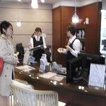 Imagen de Hotel Amuze Shinyamaguchi