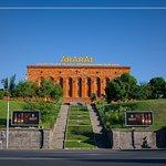 Yerevan Brandy Factory Photo