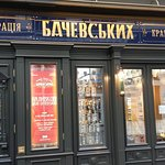 Baczewski Restaurant照片