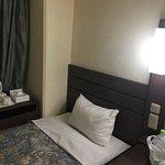 Photo of Akasaka Yoko Hotel