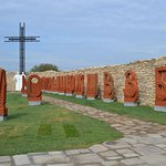 . The Yard features a 12-meter-tall cross, sculptures of the Bulgarian (Cyrillic) letters.