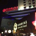 Sunworld Hotel Beijing Foto