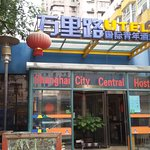 Shanghai City Central Youth hostel Foto