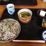 Teuchi Soba Shimane