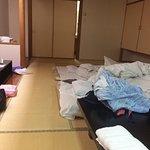 Photo of Sounkaku Grand Hotel