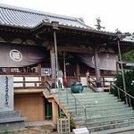 Jurakuji Temple