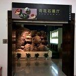 Yizheng Library