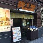 Tokyo Soba Masaya Foto