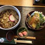 Soba Restaurant Furyu : 店舗入り口