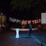 Встреча нового года