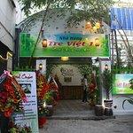 Tre Viet Restaurantの写真