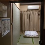 Photo of Yokohama Hostel Village (Hayashi Kaikan)