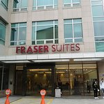 Photo of Fraser Suites Insadong