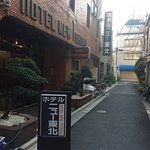 Foto de Hotel New Tohoku