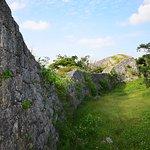 The Itokazu castle ruin Foto