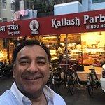 Photo of Kailash Parbat