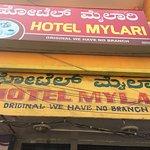 Fotografie: Hotel Mylari